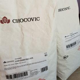 Callebaut Chocovic Bitter Para Çikolata ( 2,5 Kg)